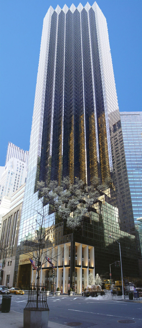 800px-Trump-Tower-3